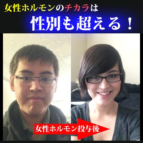 バストアップサプリ 男